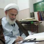 دعوت حضرت آیت الله العظمی محفوظی برای حضور گسترده در انتخابات